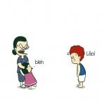 Anh và em gái