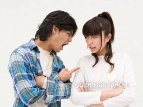 Ngắn và vui - Chuyện vợ chồng