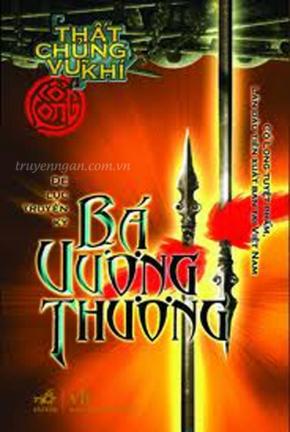 Thất Chủng Binh Khí 5 - Bá Vương Thương - Cổ Long