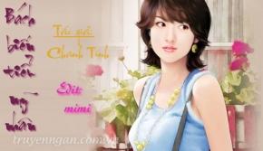 Bách biến tiểu mỹ nhân - Chanh Tinh