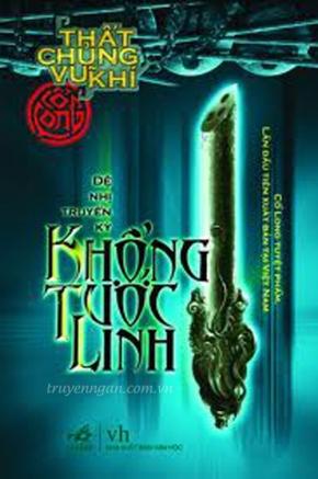 Thất chủng binh khí 2 - Khổng Tước Linh - Cổ Long