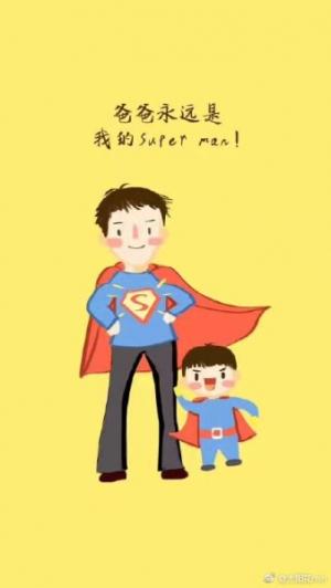 Thời đại siêu anh hùng