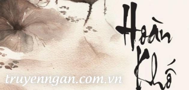 Hoàn khố - Công Tử Hoan Hỉ