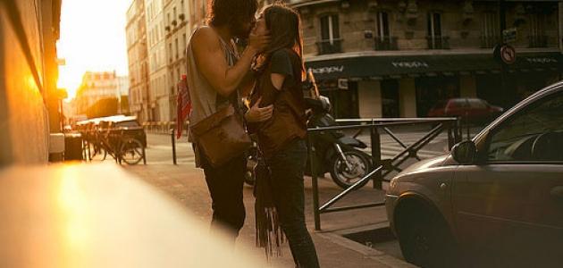 Một cái hôn ở Sài Gòn