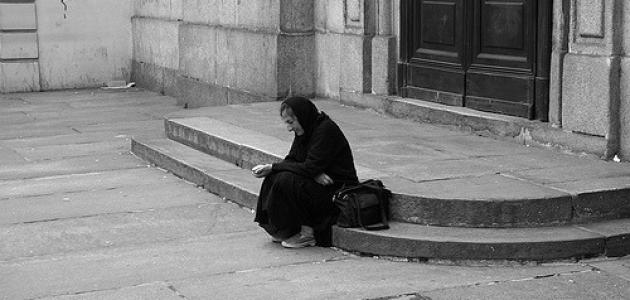 Người đàn bà vô gia cư