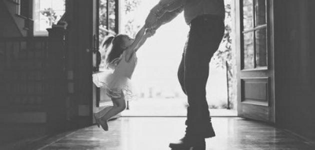 Khi sắp trở thành cha của một bé gái